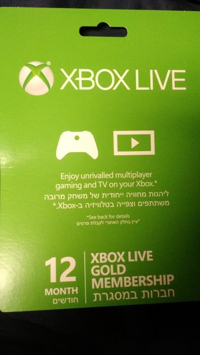 Xbox Live Hebrew Membership