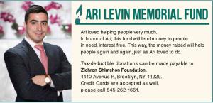 Ari Levin Memorial Fund