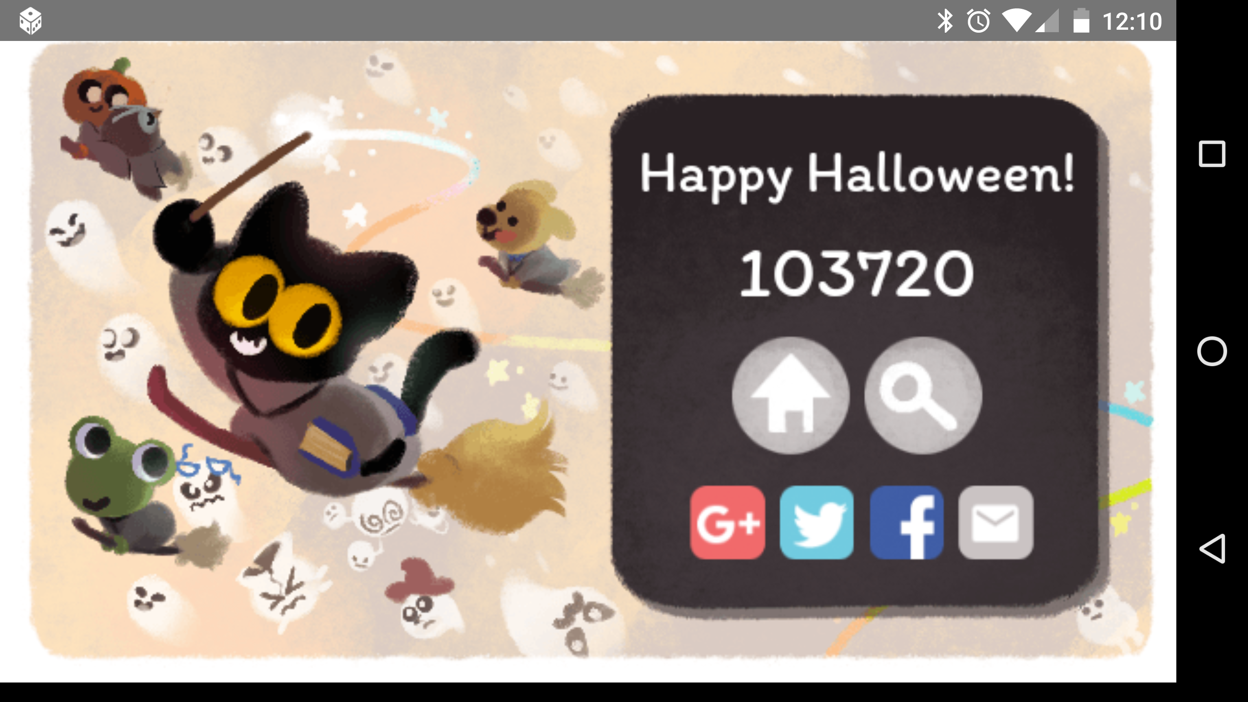 google games u2013 halloween edition aviously